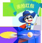 青原网站建设